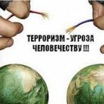 Минкультуры Ингушетии объявило о проведении Республиканского конкурса плаката наглядной агитации против идей терроризма и экстремизма
