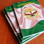 29 февраля в Минкультуры Ингушетии в рамках общереспубликанского дня приема граждан состоится прием заявителей