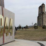 Ждем всех на митинг, посвященный 74-ой годовщине депортации ингушского народа в Казахстан и Среднюю Азию!