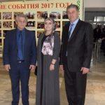 В МДК г. Назрань состоялся праздник работников культуры