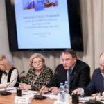 Рекомендации Парламентских слушаний по цифровизации в сфере культуры.