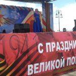 Бэла Базоркина выступила в концерте, посвященном 73-й годовщине Великой Победы