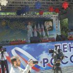 Солистка «Студии эстрады» Бэла Базоркина выступила в концерте, посвященном Дню России