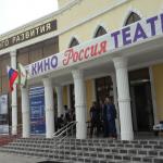 Всероссийская акция «Ночь кино» прошла в Ингушетии