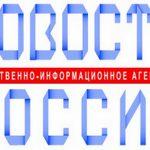 О формировании Всероссийского народного портала