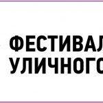 В России стартует конкурс для молодых режиссеров с главным призом в 1 миллион рублей