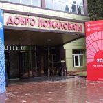 В Республике Ингушетия прошло открытие Года театра