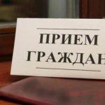 Информация о проведении приема граждан в г. Назрань