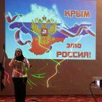 Заира Алхоева поздравила зрителей со знаменательными датами